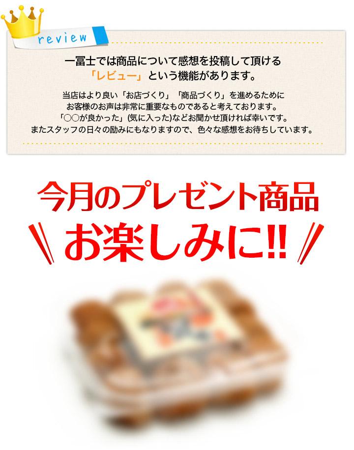 レビュー賞